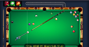 8ballpool_N9screen5_07.2015_KR
